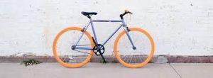 จักรยานที่เหมาะสำหรับขี่ในเมือง